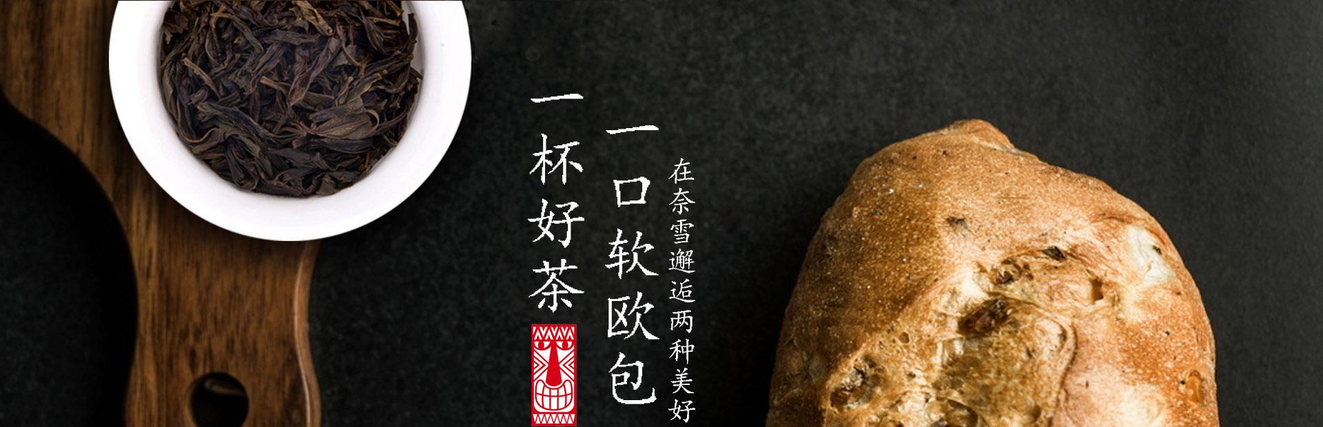 乐乐茶官网
