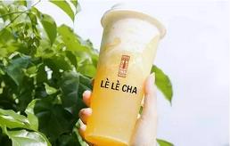 乐乐茶茶饮