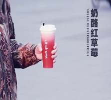 LELECHA乐乐茶:奶酪红草莓